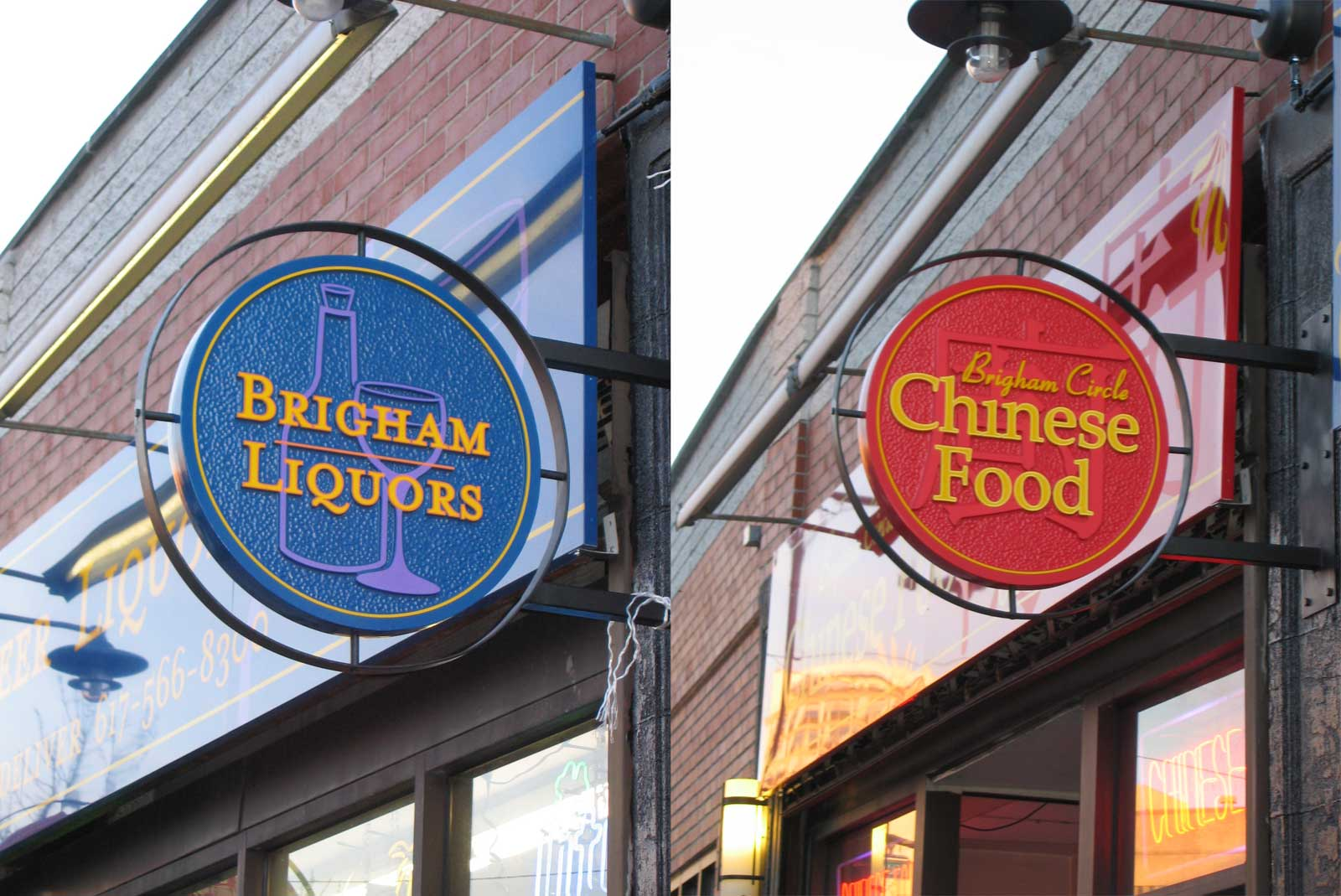 brigham-circle-signage-2-by-perkins-design